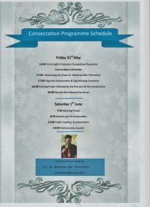 church-consecration-program-schedule