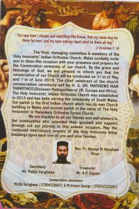 church-consecration-leaflet-2nd-page