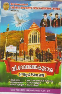 church-consecration-leaflet-front